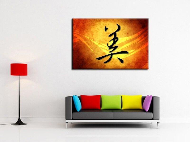 cadre deco abstrait chinois boutique tableaux muraux modernes. Black Bedroom Furniture Sets. Home Design Ideas