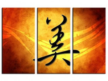 Tableau design Lettre chinoise