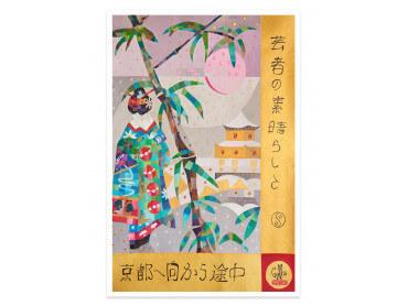 Poster coloré Estampe chinoise